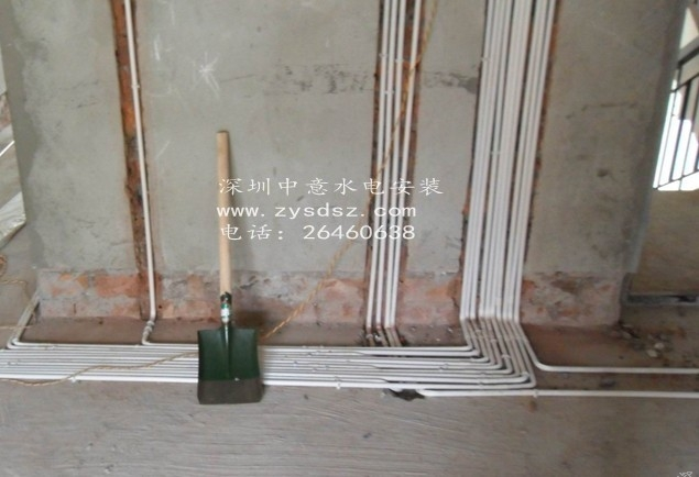 室内水电安装,设计